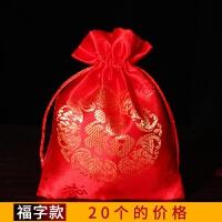 喜糖袋子结婚用品婚礼喜糖盒子糖果包礼盒喜带糖盒包装中国风糖袋