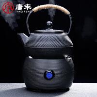 唐丰铸铁烧水壶套装陶瓷外框电陶炉煮茶器家用煮茶炉功夫冲茶器