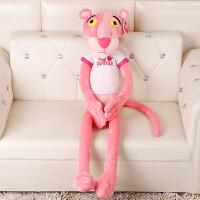 正版粉红豹公仔顽皮豹毛绒玩具可爱卡通抱枕布娃娃生日礼物 粉红玩皮豹