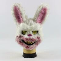 抖音同款血腥毛绒兔子面具cos万圣节恐怖化妆舞派对可爱 动物