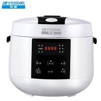 半球(PESKOE)电饭煲智能家用迷你电饭锅 1-2人可预约2(升) BQ-208EW