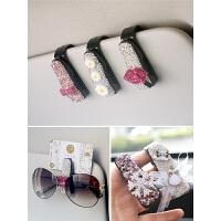 汽车眼镜夹车载车用创意太阳镜收纳盒架车用镶钻眼镜夹便捷遮阳板