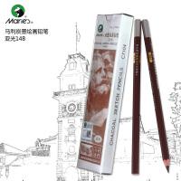 马利14B浓素描铅笔 亚光炭墨绘画铅笔 炭铅 速写铅笔素描 铅笔套装