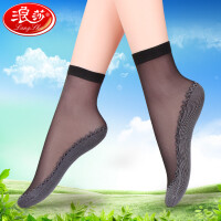 【满99减10】6双浪莎丝袜短袜防勾丝超薄包芯丝棉底夏季短丝袜对对袜短筒防滑袜子
