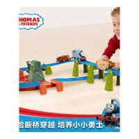 托�R斯��有』疖�套�b之城堡大冒�U�影同款�和�玩具男孩�和�����玩具 BGL99 官方�伺�