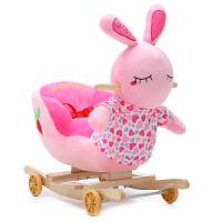 【新品热卖】可爱电动婴儿宝宝两用摇摇马多功能毛绒座椅木质底座大号摇椅 60*28*50CM