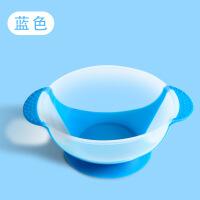 婴儿透明吸盘碗宝宝辅食碗吃饭训练碗喂养餐具