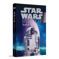 星球大战4:新希望 科幻电影故事 青少年文学 英语学习用书 Star Wars: A New Hope