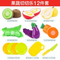 儿童切水果女孩玩具蔬菜水果切切乐玩具过家家厨房玩具套装抖音