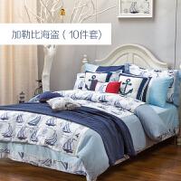 床品男孩全棉样板房床品地中海样板间床上用品j定制