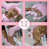 狗狗洗澡神器小狗用品刷子猫宠物按摩刷工具金毛泰迪洗狗手套
