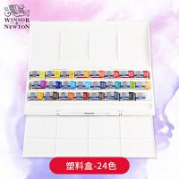 温莎牛顿歌文固体水彩颜料24色塑料盒水彩颜料全块水彩颜料塑料盒水彩套装
