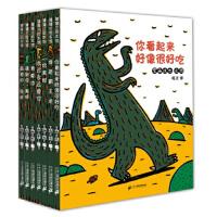 蒲蒲兰绘本馆:宫西达也恐龙系列平装套装 你看起来好像很好吃+我是霸王龙+你真好(全7册)00