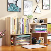 办公桌上书架简易桌面儿童置物架家用简约小型书柜宿舍书桌上收纳