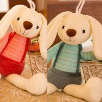 六一儿童节520兔子毛绒玩具小白兔萌萌布娃娃玩偶女孩少女心儿童可爱小公仔批发520礼物母亲节