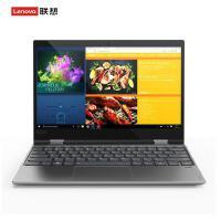 联想Yoga720-12(天蝎灰) 12.5英寸超轻薄笔记本(i5-7200U/8G/256G SSD) 指纹识别,360度自由翻转 联想12.5英寸笔记本