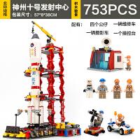 20181112184150343兼容积木玩具拼装航天系列男孩拼插太空飞机火箭儿童模型