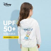 【今日2件2.2折:71.7元】迪士尼女童防晒衣外套2021夏季新品洋气儿童皮肤衣时髦运动服
