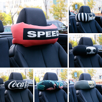 汽车头枕护颈枕旅行u型枕车用靠枕多功能两用午睡枕头创意颈椎枕