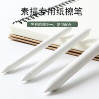 宣纸纸擦笔 三支装纸笔 素描涂抹笔 套装纸笔 铅笔 素描套装