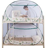 子母床蚊帐学生宿舍上下铺90cm1米单人上下床1.2免安装1.5m