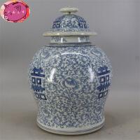 青花牡丹缠枝 双喜将军罐 古董古玩 复古茶叶罐摆件 仿古瓷器收藏 默认款式