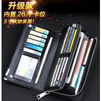 商务男士钱包长款拉链手拿包卡包多功能大容量青年男式皮夹子