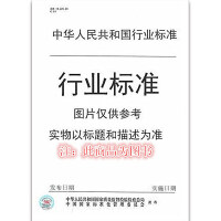 LY/T 1767-2008东北红豆杉人工培育技术规程