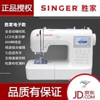 缝纫机家用电子多功能全自动吃厚裁缝机带锁边衣车抖音 见产品描述