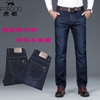 2件3折 虎都春夏薄款宽松牛仔裤直筒大码男士 男装商务中老年传统牛仔长裤子9966