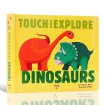 英文原版绘本Twirl Dinosaurs Touch and Explore纸板触摸书 STEM科普学习大进化