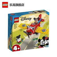 LEGO乐高积木 迪士尼系列10772 米奇的螺旋桨飞机 儿童玩具 男孩女孩 生日礼物