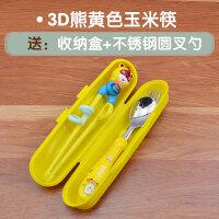 幼儿童筷子训练筷宝宝学习辅助练习筷餐具套装勺子叉家用小孩男孩