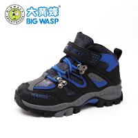 【1件5折�r:139元】大�S蜂男童鞋 冬季二棉�@球鞋�和��\�有��W生波鞋男孩鞋子中大童