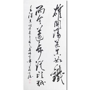 中国著名书法家孙金库先生作品――雄关漫道真如铁 而今迈步从头越