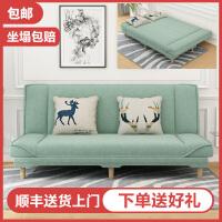 沙发床懒人可折叠简约现代客厅小户型北欧租房多功能二用榻榻米
