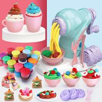 儿童橡皮泥无毒彩泥女手工模具工具套装冰淇淋面条机超轻粘土玩具