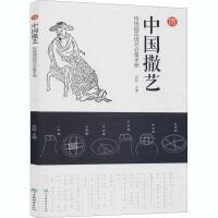 中国撒艺 传统插花技艺必备手册 中国林业出版社