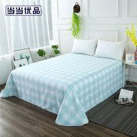 当当优品床单 纯棉200T加密斜纹双人加大240x250cm床单 锦尚(蓝)