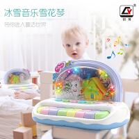儿童玩具儿童电子琴男女孩钢琴宝宝益智启蒙婴儿玩具早教音乐琴0-1-3周岁 雪花琴 送电池