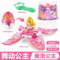 灵动创想舞动公主陀螺儿童女孩玩具变形坨螺白雪公主灰姑娘