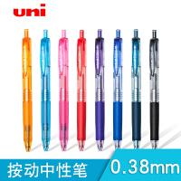 日本三菱uni UMN-138水笔0.38mm按动彩色中性笔�ㄠ�笔