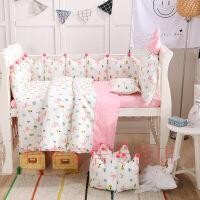 【好货】清新火烈鸟 婴儿床围 宝宝床品 无荧光剂婴儿床品套件 棉床品