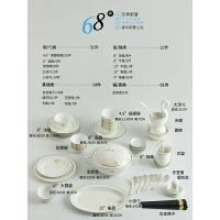 【优选】餐具套装碗盘家用欧式56头骨瓷碗碟吃饭碗筷景德镇陶瓷组合黄金边