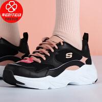 Skechers斯凯奇女鞋新款低帮运动鞋厚底熊猫鞋舒适透气轻质防滑耐磨休闲鞋66666310-BKPK