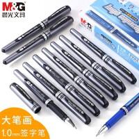 晨光1.0mm商务中性笔加粗黑色签字笔粗头碳素水笔顺滑练字大容量大笔画硬笔书法专用签名笔agp13604水性黑笔