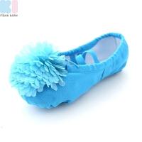 形体鞋瑜伽鞋猫爪跳舞鞋幼儿软底鞋儿童舞蹈鞋女芭蕾舞练功鞋