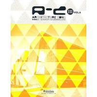 【二手旧书8成新】建筑地带 香港日瀚国际文化传播有限公司 编 9787561837245
