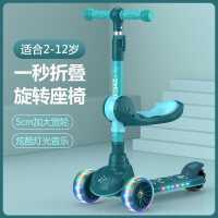 宝宝滑板车儿童1-3-6-8岁幼儿可坐可骑三合一平衡车溜溜车滑滑车