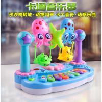 婴儿音乐琴宝宝早教玩具钢琴电子琴儿童婴幼儿0-12个月音乐盒小孩 海洋卡通琴+3节5号电池